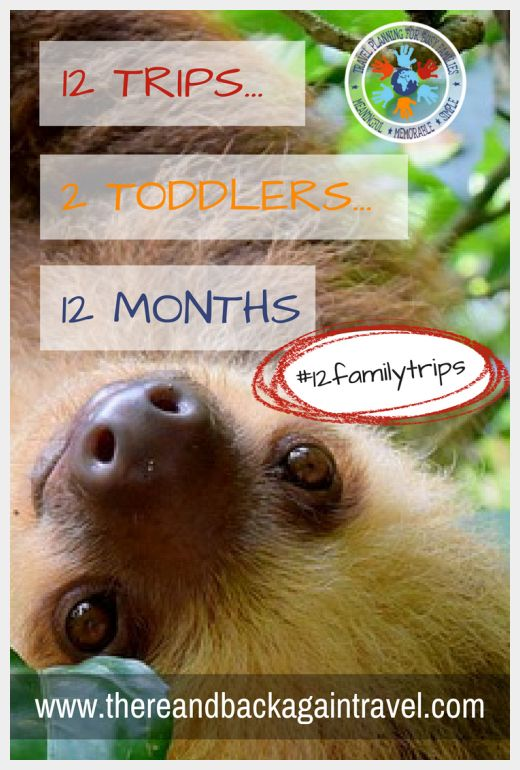 Get Ready for 12 Months of Amazing Family Travel Inspiration!